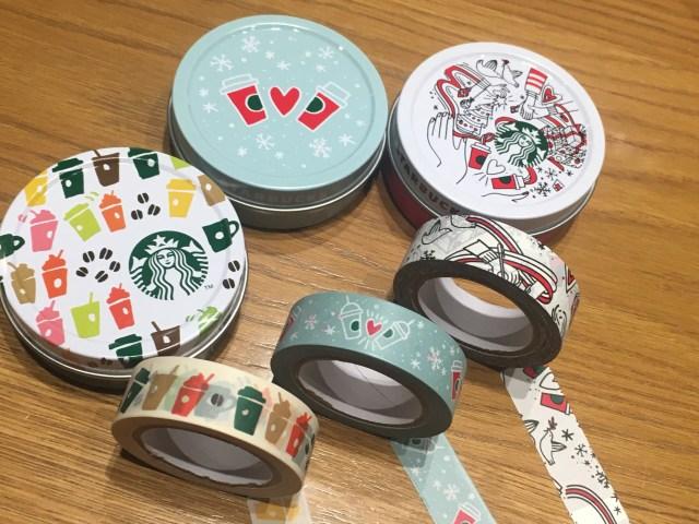 【スタバ】何これ可愛い! いまコーヒー購入で『マスキングテープ&缶ケース』がもらえるぞ!! クリスマスブレンドシリーズでゲットだぜ