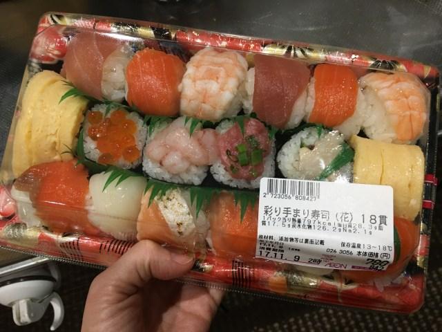 【ライフハック】スーパーのパック寿司をレンジでチンすると「本格的な寿司屋の味」になる! 嘘かと思ったらマジだった / イカが特にウマい