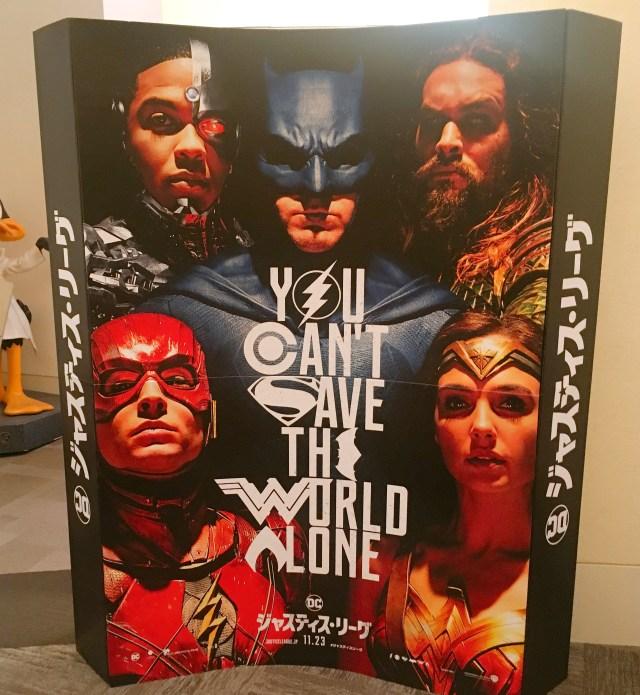 【ネタバレなし】DCヒーロー集結『ジャスティスリーグ』を見た率直な感想! 予想をまったく裏切らない展開が爽快