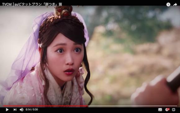 【auの三太郎】織姫と金太郎がまさかの急接近!「餅つき篇」が公開