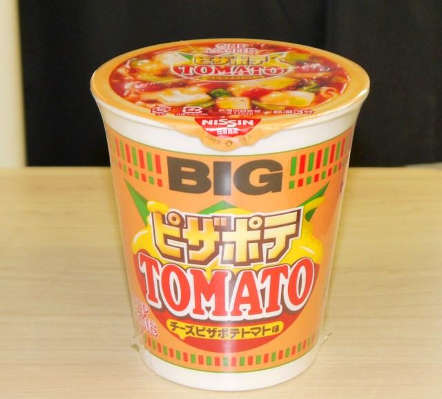 【実食】カップヌードル「チーズピザポテトマト味」がかなりイケる!! 大ヒット商品になる予感がするぞッ!