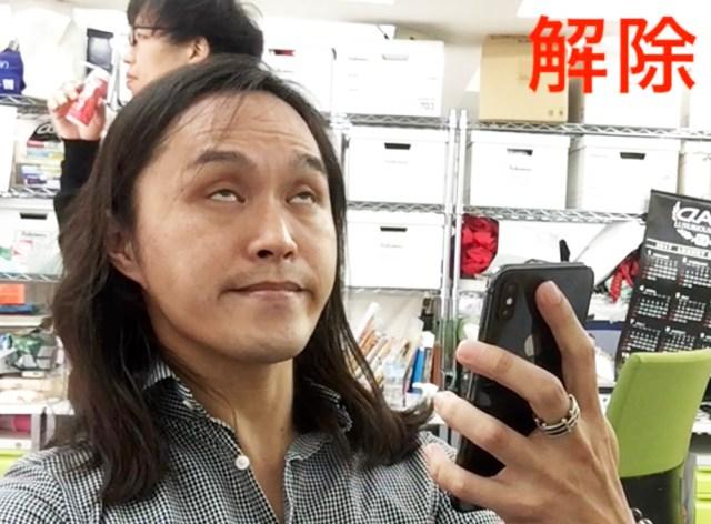 【検証】iPhoneXの顔認証(Face ID)はどのレベルの変顔、変装、顔マネに対応するのか試してみた