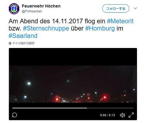 【UFOか】ヨーロッパ各地で目撃された「謎の空飛ぶ物体」に戸惑いの声が続出! SF映画のエイリアン襲撃シーンみたいで怖い