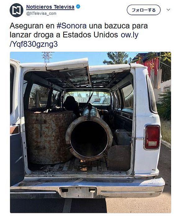 【密売人のド根性】メキシコ国境で「大麻を打ち上げて密輸するためのバズーカ」が押収される