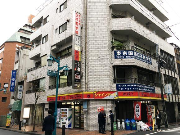 【衝撃の結末】新宿2丁目で「エックスジャパン」を発見したので突撃してみた結果