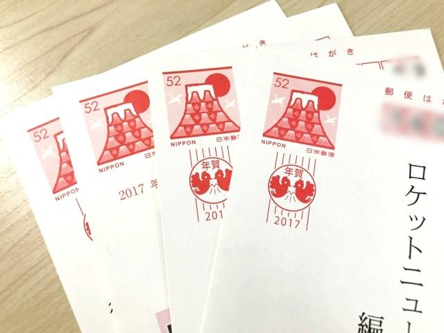 【告発】Twitterに投稿された『現役郵便局員の叫び』に波紋「郵便局は日本一大きなブラック企業」