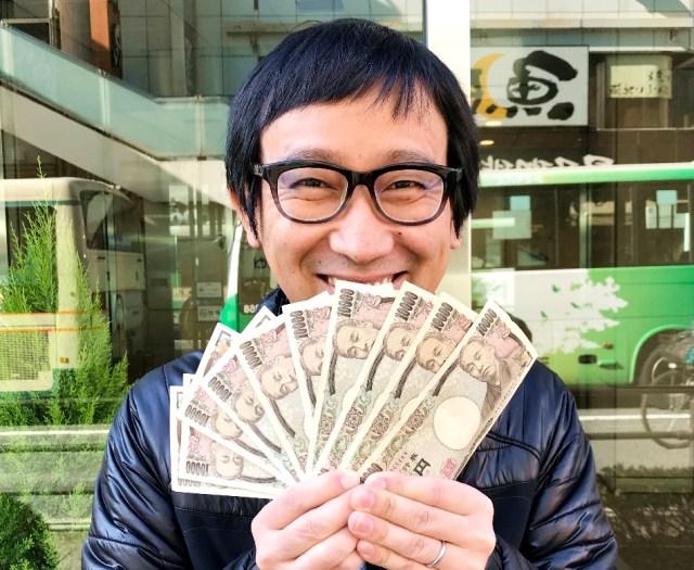 【年末ジャンボ企画】10万円を全部1円玉にしてお年玉をあげたらこうなった