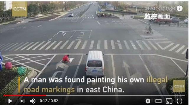 【動画】中国人が渋滞にムカついた結果がダイナミックすぎ! 勝手に「直進レーン」を増設 / 本物と見分けがつかないクオリティなのが怖い