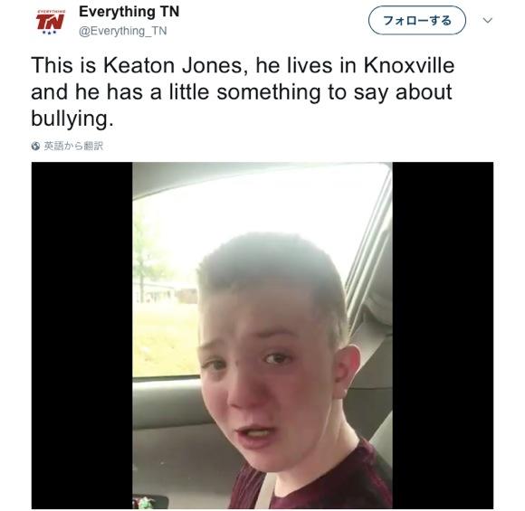 「なぜ僕をイジメるの?」少年が涙で訴える動画が再生回数2200万回越えで話題に → 有名人も続々応援 / 母親が人種差別主義者だと問題視する声も