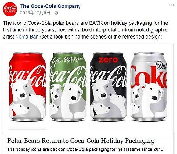 白クマ仕様のコーラ缶に粋なデザインが隠されているよ! よ~く見ないと分からないけど気づくかな!?