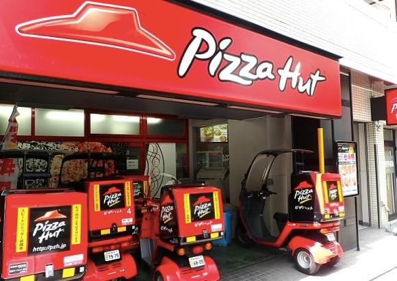 米ピザハット店員の「不適切ジョーク」に客が激怒 → SNS上にアップして話題となり店員はクビ / 客&店には非難殺到