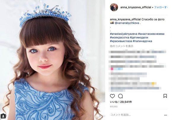 【さすがロシア】世界一美しいと絶賛されているキッズモデルがこちらです
