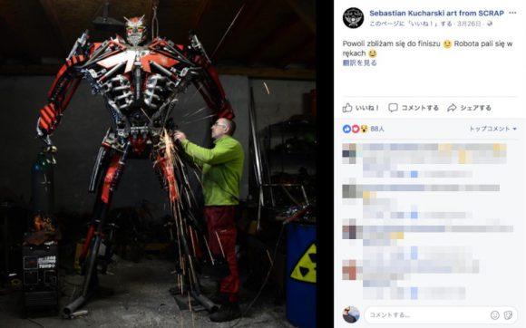 これは凄い! ゴミから作ったロボットが特撮映画に使われそうな完成度