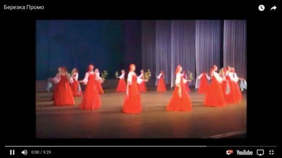 まるで空中浮遊! ロシアの舞踊団「ベリョースカ」の不思議なダンスが何度見てもスゴい
