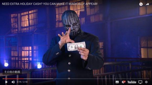 【誰でもできる】1ドル札が一瞬で50ドル札になるマジックのやり方