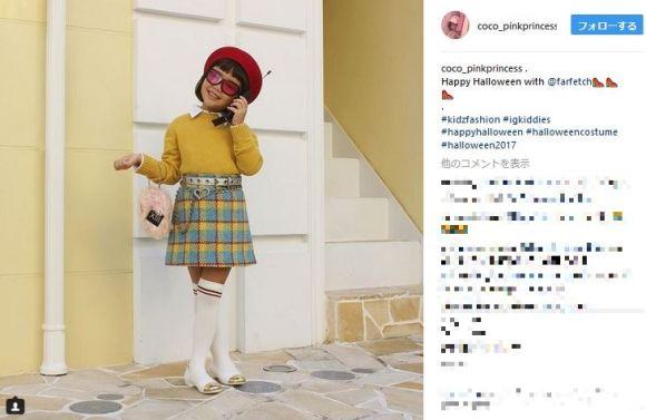 「日本人の7歳少女・COCOちゃんがオシャレすぎる」と海外で話題に / インスタのフォロワーは43万人!