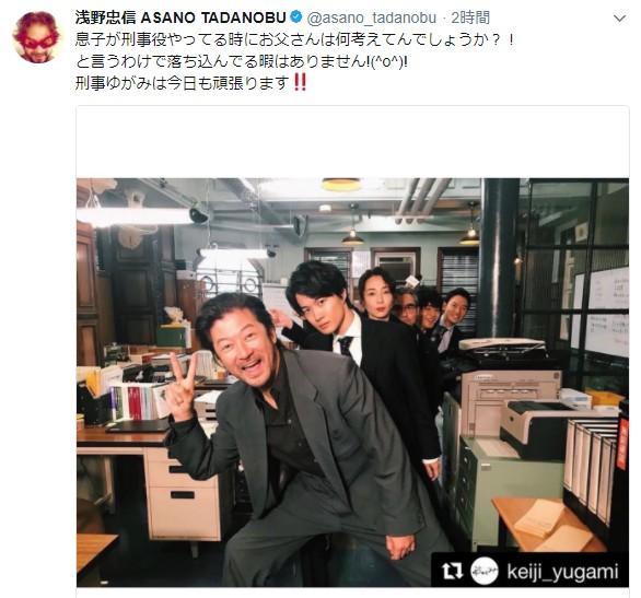 浅野忠信さんの『父の逮捕』についてのツイートに応援の声多数「私も辛いことがありましたが勇気付けられました!」