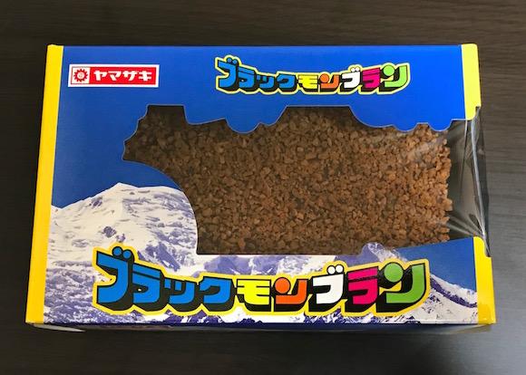 九州のソウルアイス「ブラックモンブラン」がケーキになった結果 → クランチのポロリありで激ウマ仕様