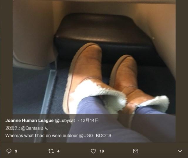 【なぜ】ムートンブーツを履いた女性が「空港ラウンジの利用を拒否」られ退室の憂き目に…その理由にネット民がザワつく