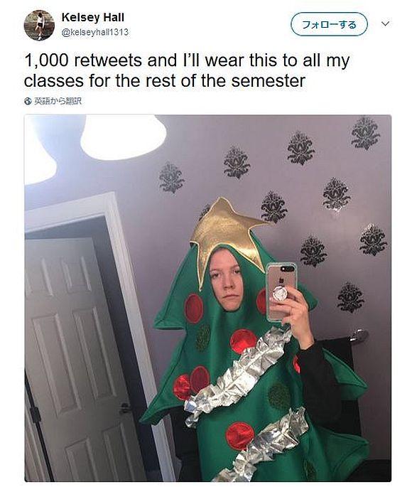 リツイートが1000件超えたら「残りの学期をクリスマスツリーのコスプレで出席する」とツイートした女子大生 → 結果はこうなった!