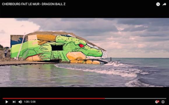 フランスの海岸に『ドラゴンボール』の神龍が出現