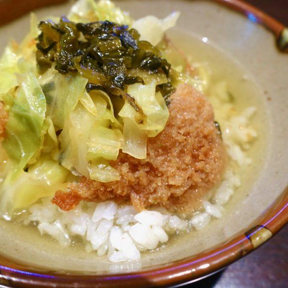 「とんかつ茶づけ」ってホントにおいしいの? とんかつの名店『新宿すずや』で食べてみた