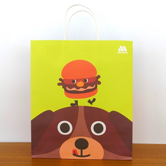 【2018年福袋特集】『モスバーガー』福袋(2200円)の中身はこれだ! 実用的なグッズ&使えるクーポン券でしっかりお得!!
