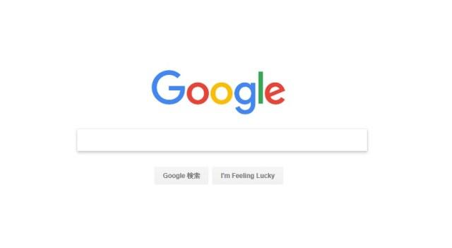 【2017年】Google検索ランキングが発表される / 急上昇ワード第1位は「小林麻央」さん