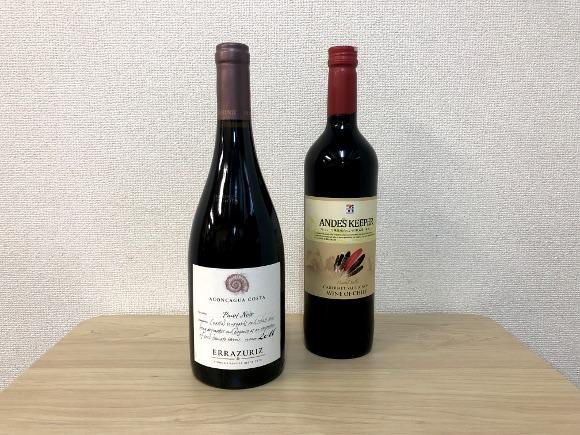 【第48回】グルメライター格付けチェック『赤ワイン』編 !「チリ産高級赤ワイン」vs「コンビニの赤ワイン」
