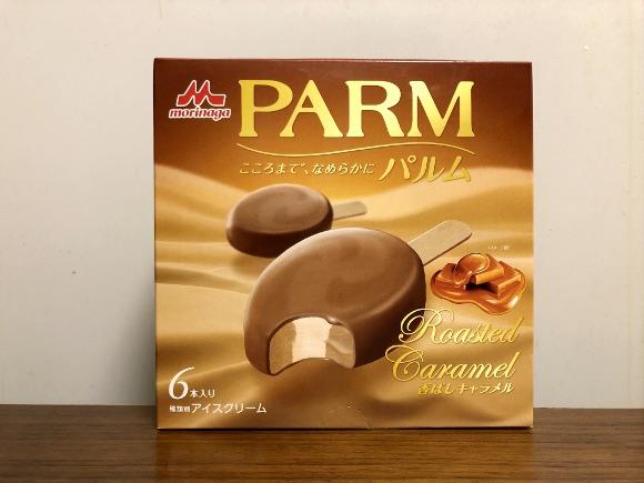 【歴史が動いた】箱アイス「パルム 香ばしキャラメル味」が伝説級のウマさ / 普通のパルムの400倍くらい美味