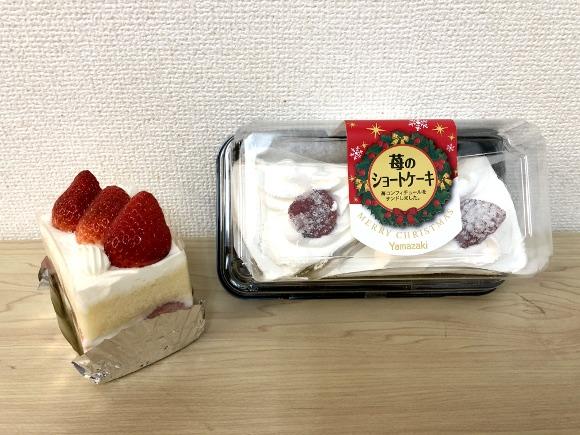 【第49回】グルメライター格付けチェック『ショートケーキ』編 !「千疋屋のショートケーキ」vs「ヤマザキのショートケーキ」