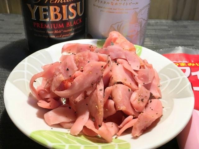 【超簡単レシピ】SNSで話題の『魚肉ジャーキー』を作ってみた! ウマすぎてビールが止まらねえぇぇ!!