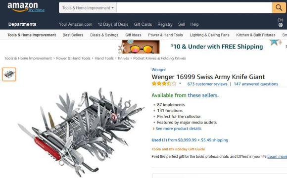 中古価格で100万円! 多機能すぎるアーミーナイフの見た目が「超ハードコア」でビビる人続出 / Amazonのレビューがボケ合戦に