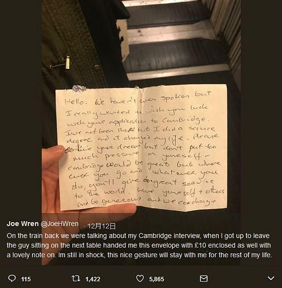 電車で大学入試について話していたら見知らぬ人から手紙を貰った青年 → その内容に「一生このことを忘れない」と大感動!