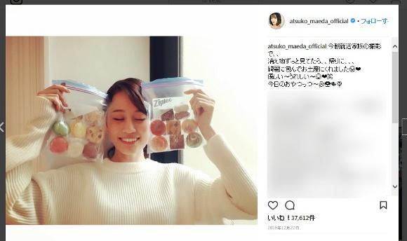 【待望論】元AKB48『前田敦子』さんが千葉県「市川市長選挙」に立候補すべき5つの理由