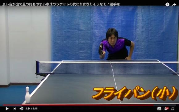 外国人をヒイヒイ笑わせた「日本の卓球芸人」が海外サイトに再び登場! 天才的な発想が注目を浴びる