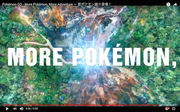 【ポケモンGO】今週末から『ルビー・サファイア』のポケモンが登場! さらに天気と連動する新機能も実装!!