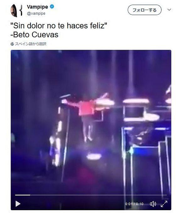 ステージの穴に落下した歌手が痛そう…だけど芸人顔負けの見事な落ちっぷり