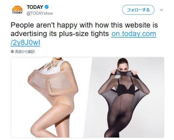 【炎上】「細~い女性がLサイズのストッキングに入って」大きさをアピールする広告が非難の的に! あなたはどう思う!?