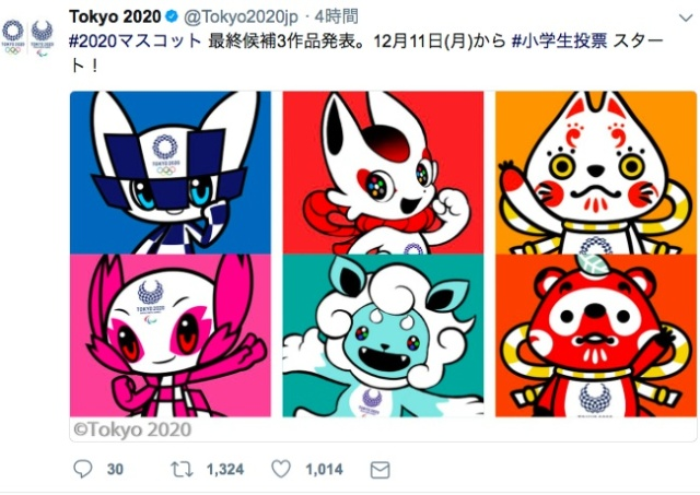 東京五輪マスコット最終選考3作品発表! 『ウ案』の2体がアレとアレに似ていると話題に / どう思うか周囲に聞いてみた
