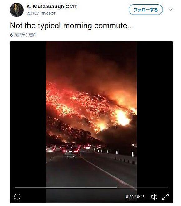 米ロサンゼルスの山火事を撮影した動画が「世界の終りか!?」ってくらいヤヴァい…