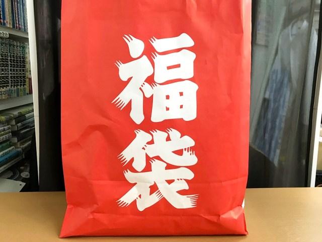 【激怒】福袋を買うために開店前から待ってたら「高度な放置プレイ」を食らった話