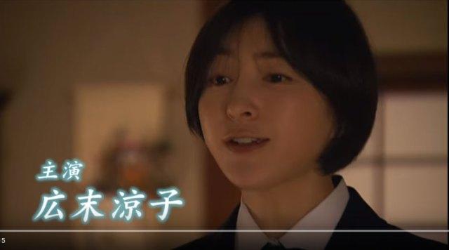 【動画】広末涼子(37)の制服姿が完全に10代でマジビビる! 今も全盛期すぎて Maji で Koi する5秒前