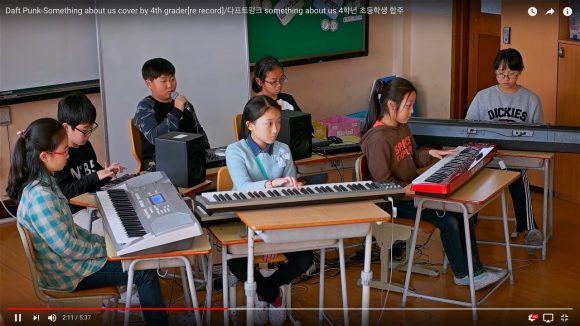 これが授業ってマジ!? 小学生がダフトパンクの名曲『Something About Us』を演奏する動画がメッチャ本格的!