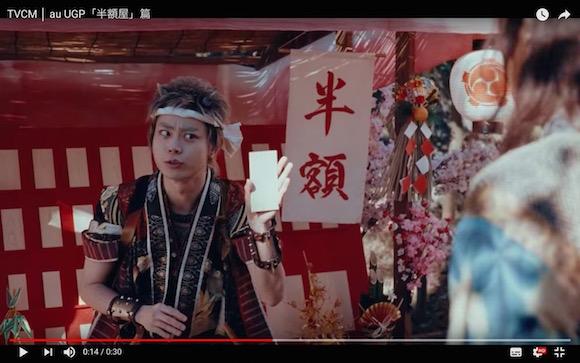 【auの三太郎】かぐや姫がなぜか興奮気味!? 鬼ちゃんの新たな副業が判明する「半額屋」篇が公開