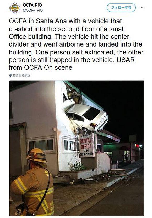 猛スピードで走っていた車が勢い余って建物の2階にぶっ刺さる / 激写された交通事故写真がマジでキョーレツ!