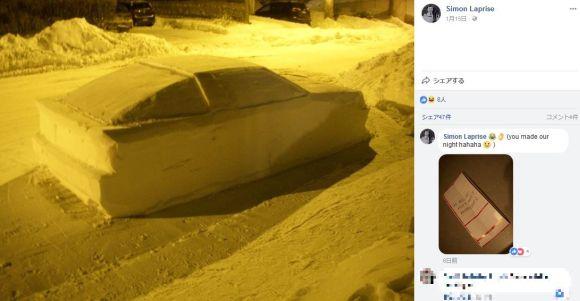ある男性が雪で「実物大の車」を作ったら警察に駐車違反切符を切られちゃった! 騙されかけた警察からほのぼのメッセージ