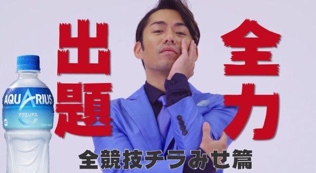 【閲覧注意】高橋大輔がぶっ壊れててやばい / 全力でクイズを出題しながら全力で踊るシュールさ