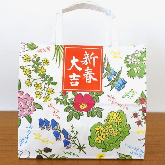 【2018年福袋特集】『六花亭』お菓子の福袋(1000円)は価格を遥かに超える充実ぶり! GETしたければ開店前に来店せよ!!