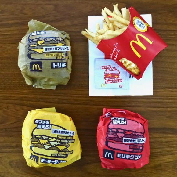 【正直レビュー】マクドナルド「ダブチを超えろ!」の全4商品を食べ比べてみた結果 → 商品名そのままの味でインパクトは無し
